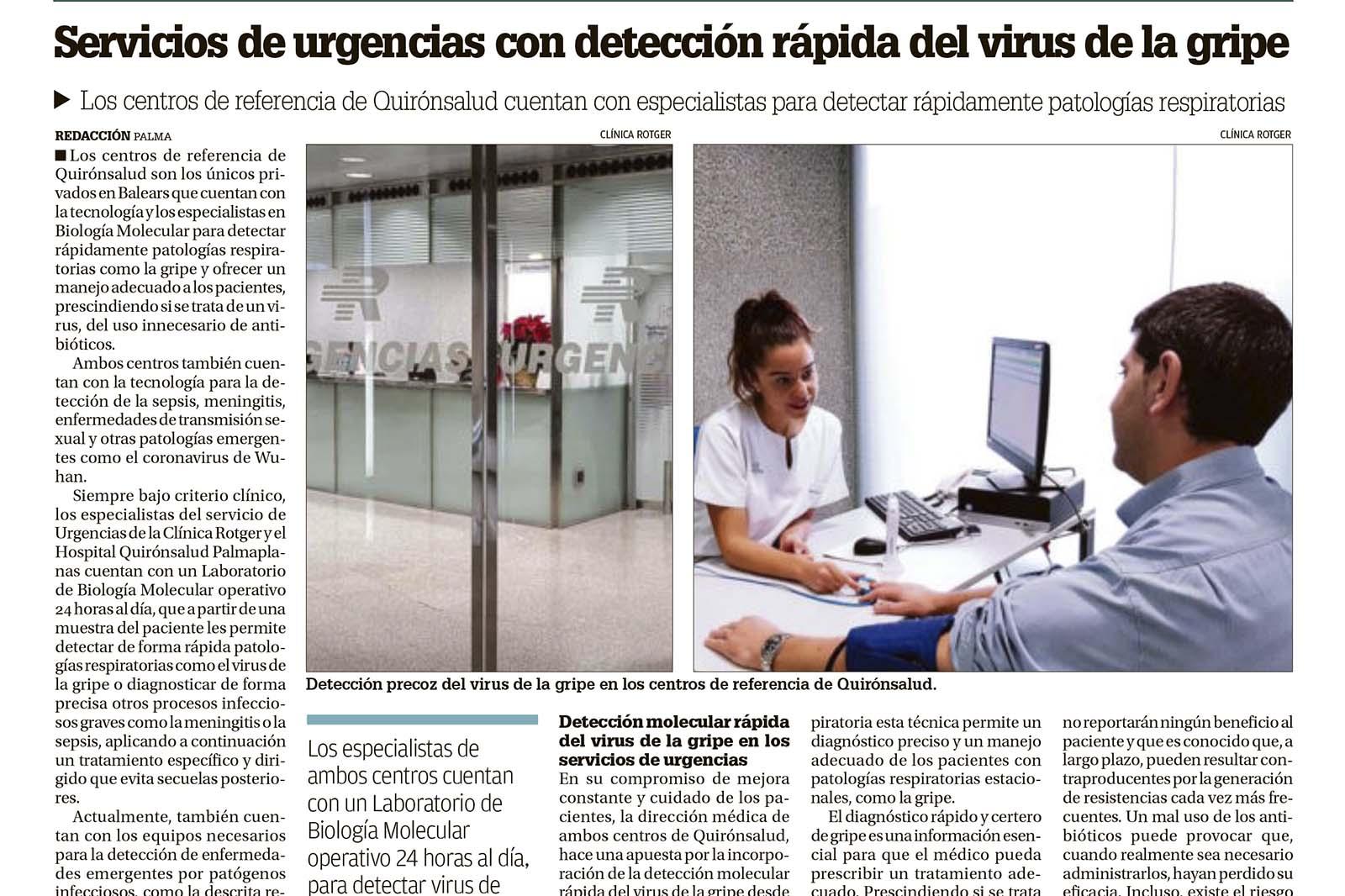 Servicio de Urgencias con detección rápida del virus de la gripe.