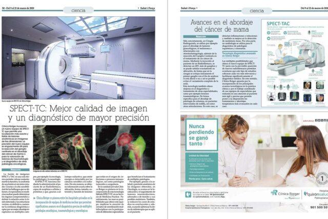 SPECT-TC-Clínica-Rotger-Hospital-Mallorca-Salut-i-Forca